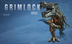 Grimlock1