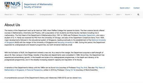 NUS数学系的介绍