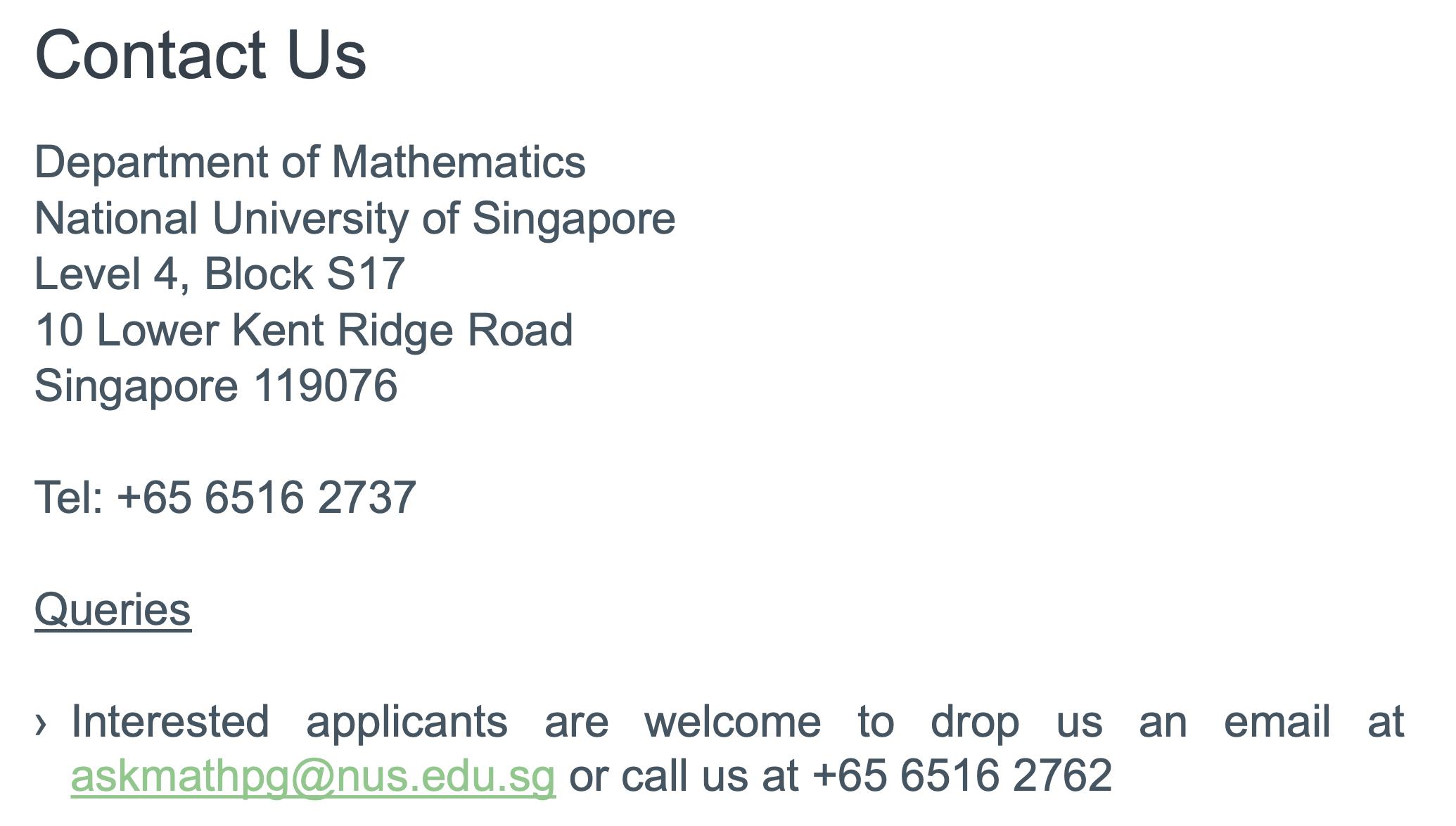 NUS数学系联系方式
