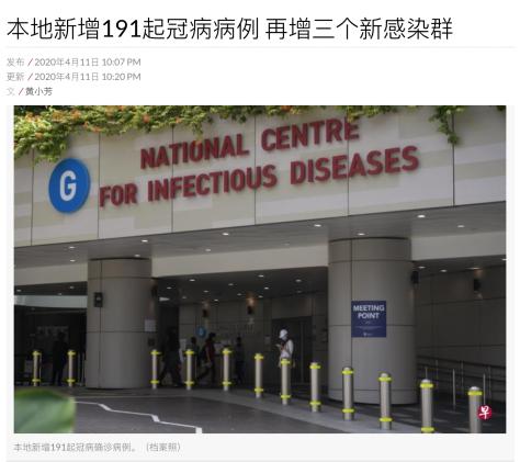 新加坡疫情防护_9